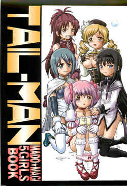 Tail-man madomagi 5girls book