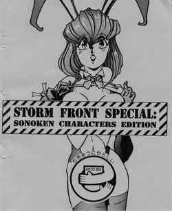 Storm front special – sonoken characters edition