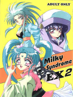 Milky syndrome ex 2