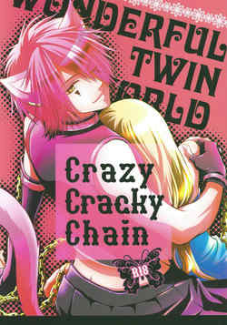 Crazy cracky chain