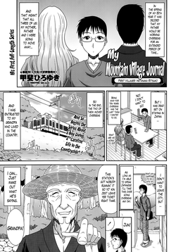 Boku no yamanoue mura nikki  my mountain village journal ch 1-10