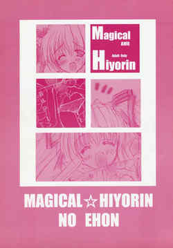 Magical hiyorin no ehon