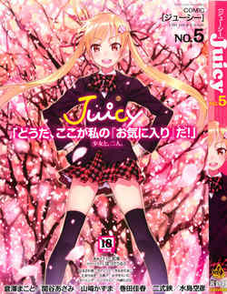Juicy no 5 2014-04