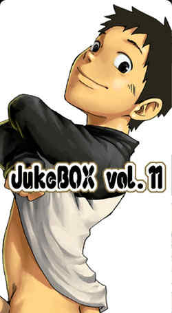Tsukumo gou – jukebox vol11