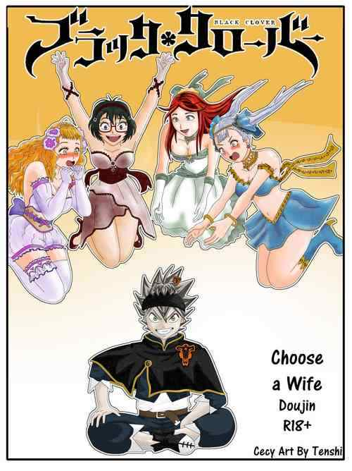 Choose a wife