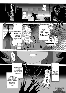 Succubus distortion ch1-6