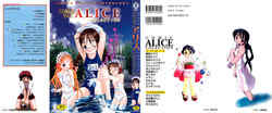 Comic alice collection vol4