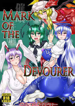 Mark of the devourer