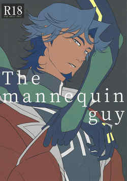The mannequin guy