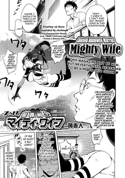 Aisai senshi mighty wife 75th  beloved housewife warrior mighty wife 75th
