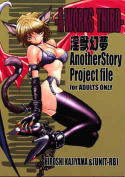 A works third injuu genmu another story project file