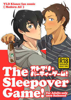 Otomari party game – the sleepover game